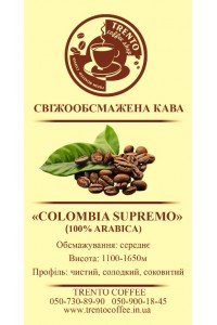 Colombia Supremo (100% Arabica)