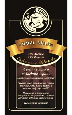 Magic Grain (75% Arabica / 25% Robusta) 1кг